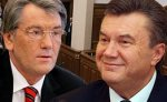 "Янукович и Ющенко договорились ""снять противоречия за короткий срок"""