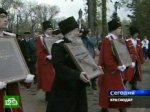 Реликвии казачьего войска вернулись на родину