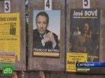 Во Франции открылись избирательные участки