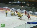 Российские хоккеисты уступили титул шведам
