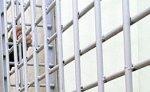 В Москве задержаны пытавшиеся провести несанкционированную акцию