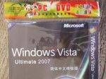 Microsoft смогла продать в Китае всего 244 копии Windows Vista