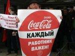 Сотрудники завода Coca-Cola в Петербурге устроили пикет