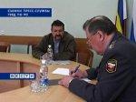 Начальником управления по работе с личным составом областного ГУВД назначен Александр Баранов
