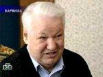 Ельцин умер от остановки сердца