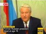 Названа официальная причина смерти Бориса Ельцина