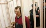 Суд признал Мавроди виновным