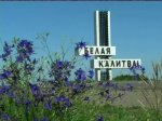 Белая Калитва. Видео Панорама от 19.04.07 (видео)