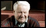 В Заксобрании Приморья почтили минутой молчания память Бориса Ельцина