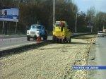 На дорожное хозяйство Ростовской области выделено еще 1,5 миллиарда рублей