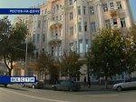 Южный федеральный университет откроет двери в парке имени Горького