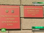 Красноярск подвел итоги выборов