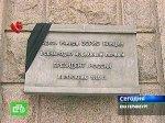 В Екатеринбурге планируют назвать улицу именем Ельцина
