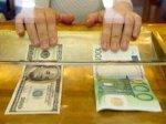 Прорыв евро не за горами