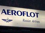 «Аэрофлот» расширяет географию полетов