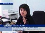 В министерстве труда расскажут о денежных компенсациях 'чернобыльцам'