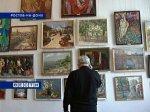 В Ростовском музее изобразительных искусств открылась выставка молодых художников