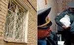 В здании Федеральной регистрационной службы в Москве проводится обыск