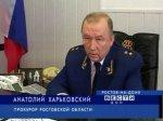 Анатолий Харьковский подал в суд на военный комиссариат Ростовской области