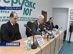 В Ростове прошла пресс-конференция 'Российского конгресса народов Кавказа'