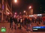 Народное возмущение выплеснулось на улицы