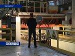 Госнаграды получили 9 сотрудников 'Тагмета'