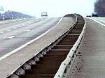 На реконструкцию автомобильной трассы 'Дон' выделят 60 миллиардов рублей