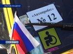 В Ростове проходит автопробег ветеранов Великой Отечественной