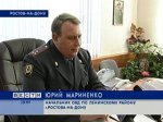 В Ростове задержаны подозреваемые в двойном убийстве