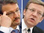 """Греф и Кудрин предложили брать с """"Газпрома"""" больше налогов"""