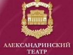 Александринский театр получит место для экспериментов