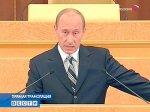 Путин заявил о росте иностранного влияния на внутрироссийские дела