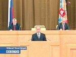 Путин поручит Росрегистрации взять на учет экстремистов