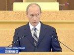 Путин включил Россию в десятку крупнейших экономик мира