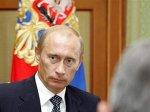 Путин попросил на Банк развития и Венчурную компанию 300 миллиардов рублей