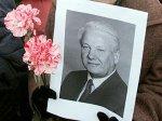 Президентскую библиотеку назовут именем Ельцина