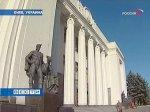 Верховная Рада признала незаконным перенос выборов на июнь
