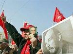 Москву ожидают восемь первомайских демонстраций