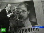 Ушел из жизни Мстислав Ростропович