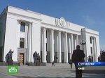 Украинские коммунисты предупредили о штурме Рады оппозицией