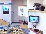 """Российским холдингам отменили налог на дивиденды """"дочек"""""""