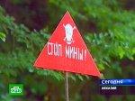 Саакашвили собирается превратить Кодорское ущелье в горнолыжный курорт