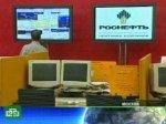 «Роснефть» обошла конкурентов