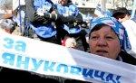 На Украине сторонники коалиции митингуют у здания Службы безопасности