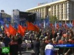 Киев наступил на грабли