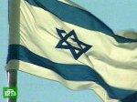 Израиль защитился от старого врага