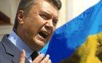Янукович предлагает провести президентские и парламентские выборы
