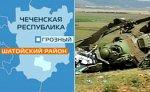 """На месте крушения Ми-8 в Чечне найдены """"черные ящики"""""""