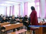 Учителем Дона-2007 стала педагог младших классов из Зернограда