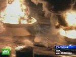 Гигантский завод объят пламенем
